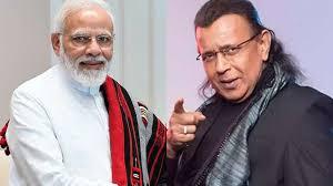 মিঠুন চক্রবর্তী বিজেপিতে যোগ দিলেন, বাংলায় দলের মুখ্যমন্ত্রী হিসাবে জল্পনা তৈরি করেছিলেন   Mithun Chakraborty joins BJP