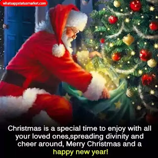 christmas day ki image