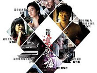 Download Film Port of Call 2015 Chinese Movie Gratis