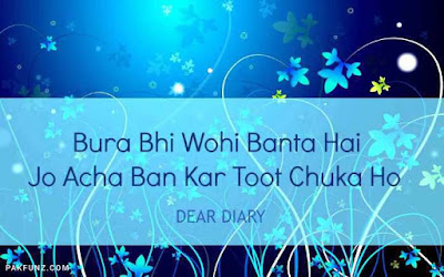 dear diary urdu poetry, love quotes, thoughts and silent words 10
