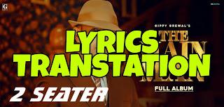 2 Seater Lyrics in English   With Translation   - Gippy Grewal