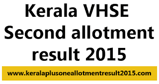 Kerala VHSE Second Allotment Result 2015, VHSCAP VHSE Second Allotment Result 2015, VHSCAP allotmentresult 2015, VHSE Second allotment result staus 2015