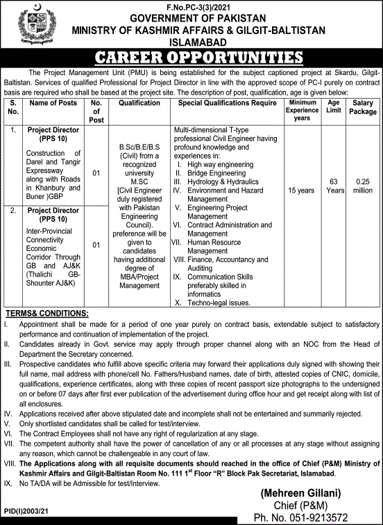 Ministry of Kashmir Affairs & Gilgit Baltistan Jobs 2021