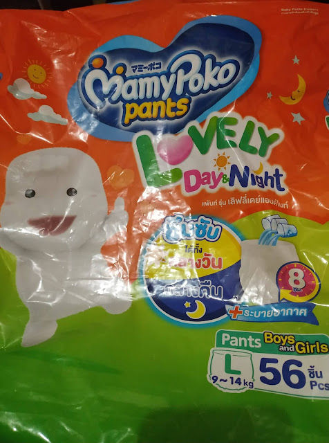 mamypoko pants lovely day and night packaging