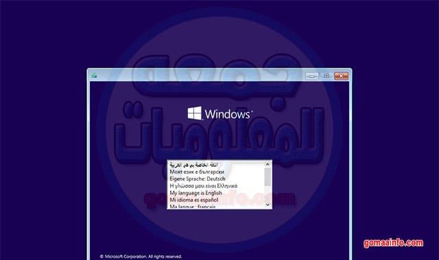 ويندوز 10 انتربرايز 21H1 بـ 3 لغات Windows 10 Enterprise 21H1 x86 x64