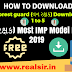 Forest Guard 2019 Model Paper No.1 Free Download