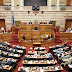 Πέρασε από τη Βουλή με 158 «ναι» το νομοσχέδιο με τις αλλαγές στα εργασιακά