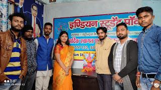 इंडियन स्टूडेंट पॉवर के कार्यालय पर मनाया गया स्वामी विवेकानंद का जन्मदिन
