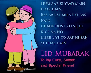 Eid Mubarak HD Images,Pictures,Photos, Greeting Cards, Wallpaper