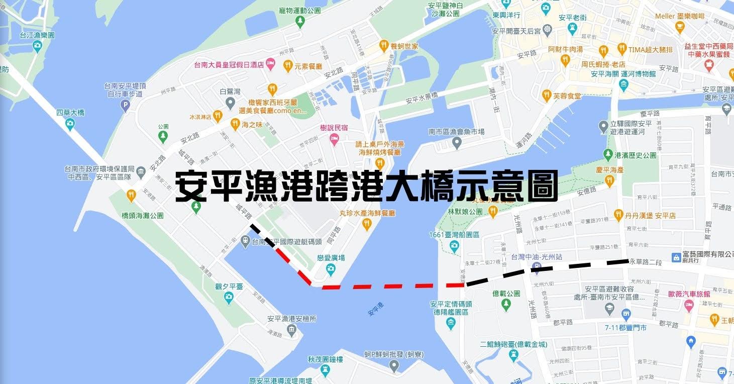 安平漁港跨港大橋定案|全長1010公尺預定2024年底完工