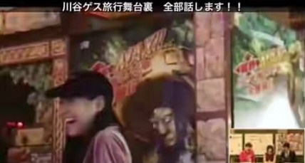 miki nishino skandal ex akb48