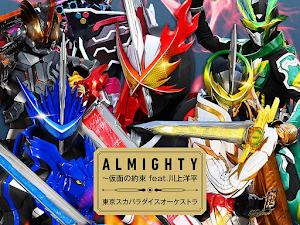 Kamen Rider Saber - TOKYO SKA PARADISE ORCHESTRA