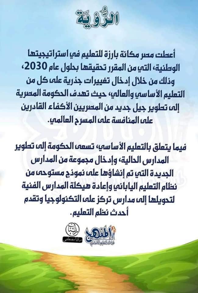 منهج اللغة العربية الصف الرابع الابتدائي ترم اول 2022 17