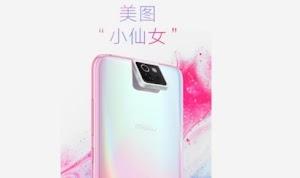 Xiaomi Will Release Mi CC on July 2