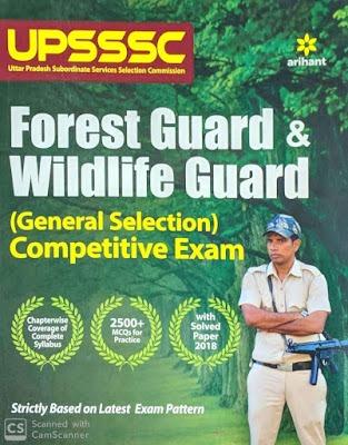 UPSSSC Forest Guard 2020 - Eligibility - Salary - Selection Process - Apply Online