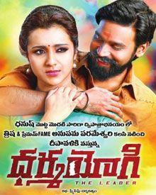 Watch Dharma Yogi (2016) DVDScr Telugu Full Movie Watch Online Free Download