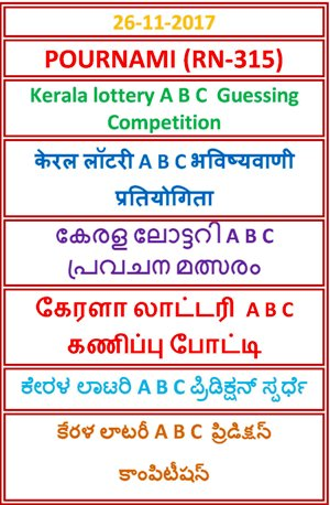 A B C Guessing Competition POURNAMI RN-315
