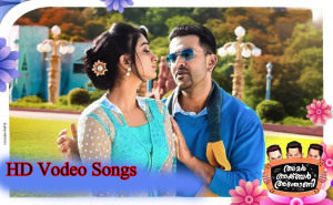 Free download songs video movie tamil hd ai 1080p
