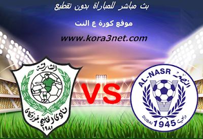 موعد مباراة النصر وخورفكان اليوم 13-3-2020 دورى الخليج العربى الاماراتى