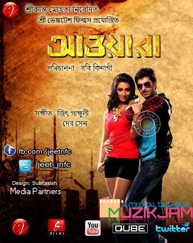 Awara-2012-Bengali-Movie [funmusicmovies