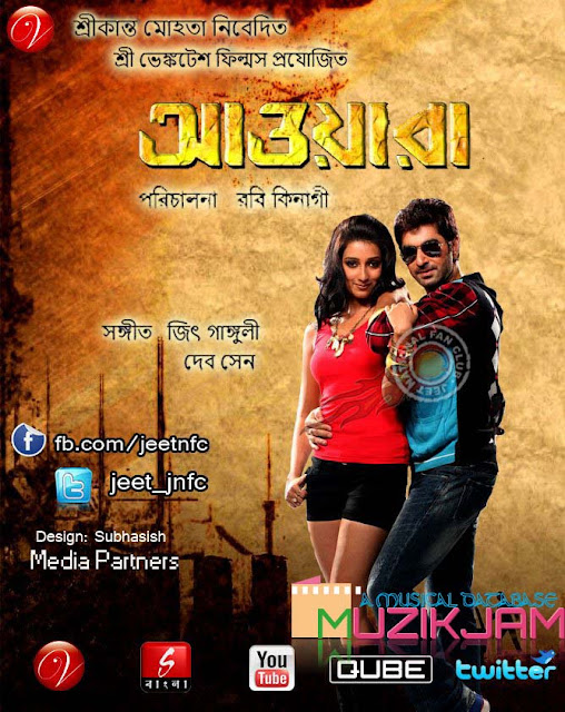 Full Hd 720p Full Bengali Movies Download From Torrentz
