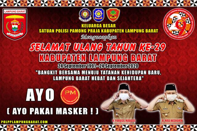 Banner Spanduk Ucapan HUT Ke-29 Kabupaten Lampung Barat Tahun 2020
