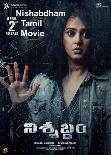 Nishabdham, Anushka Shetty, Latest Tamil Movie
