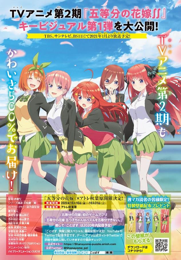 Gotoubun no Hanayome, nuevo visual de su segunda temporada