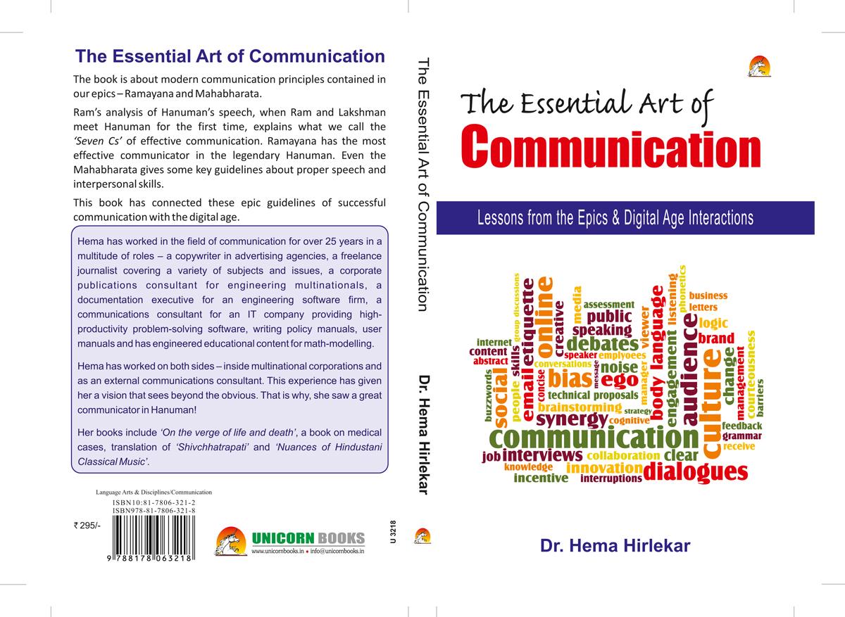 Media Scene in India: New book 'The Essential Art of