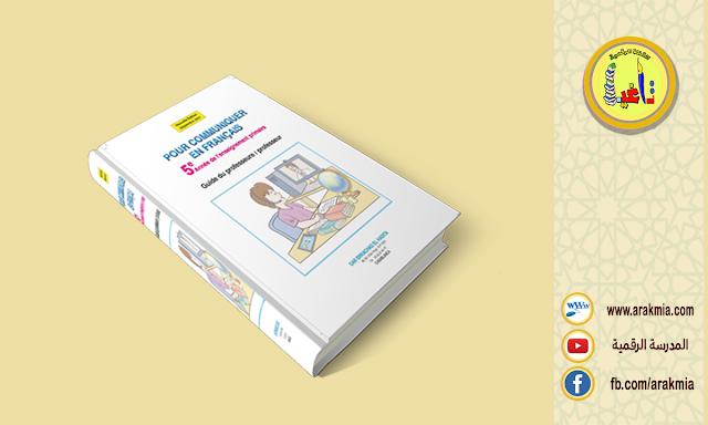 Guide du professeur pour communiquer en français 5AEP édition 2021