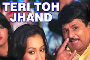 Teri Toh Jhand ho Gayi