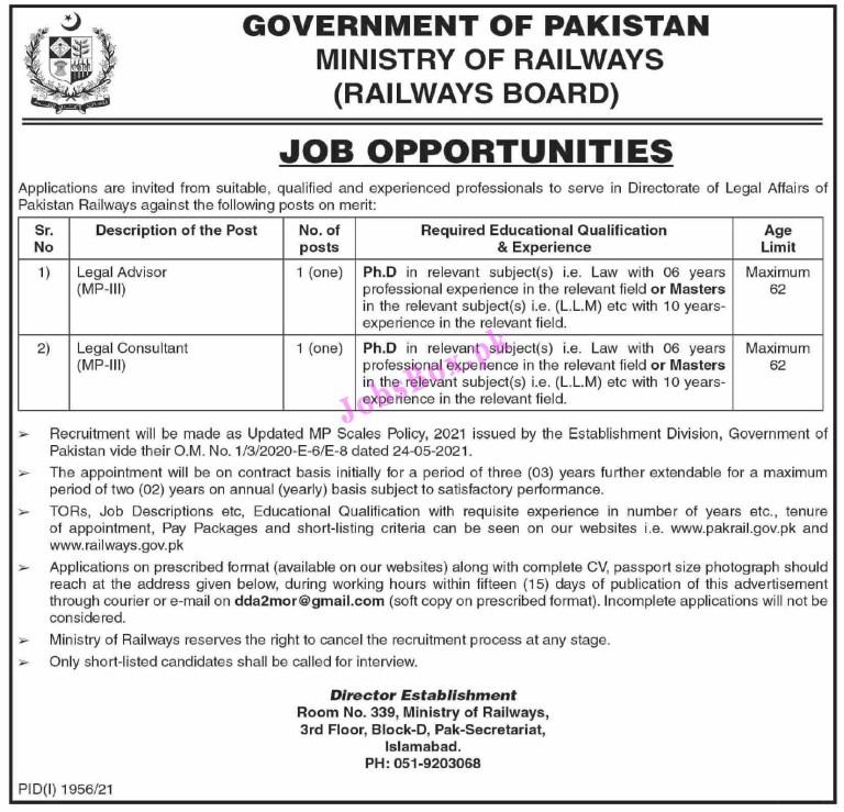 www.railways.gov.pk - Ministry of Railways Jobs 2021 in Pakistan