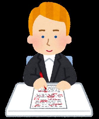 英文の添削をしている外国人の先生のイラスト(男性)