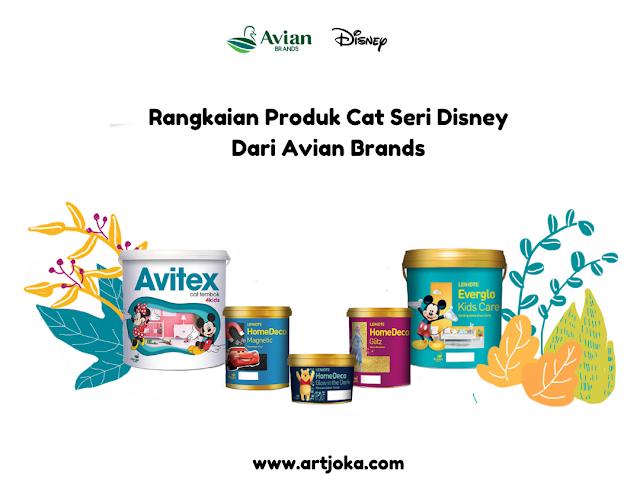 avian brands disney