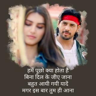 Tum Hi Aana Song Lyrics (Hindi)