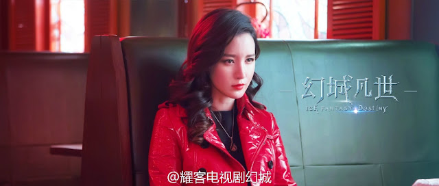 Ice Fantasy Destiny Zhang Meng