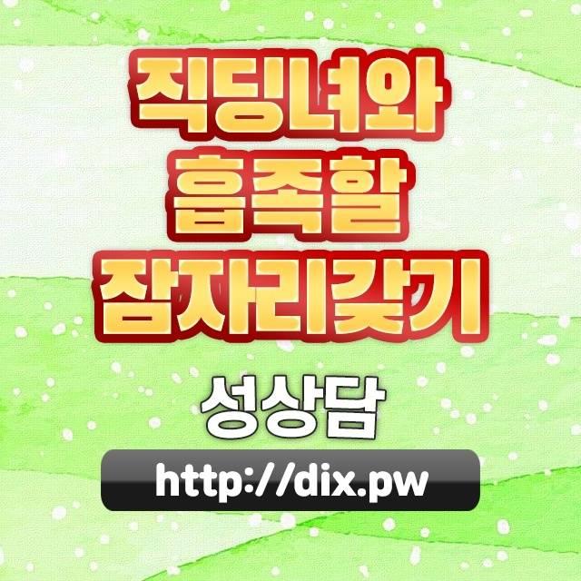 송정공원역부품