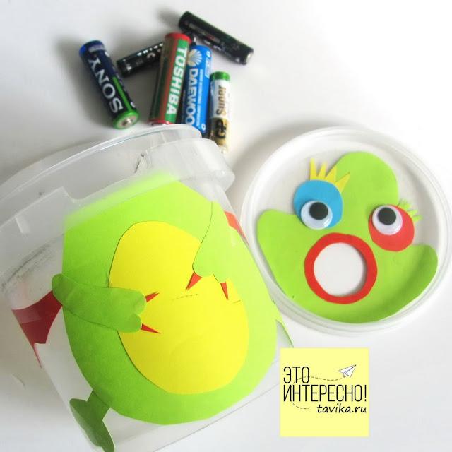 контейнер для батареек своими руками - детская поделка