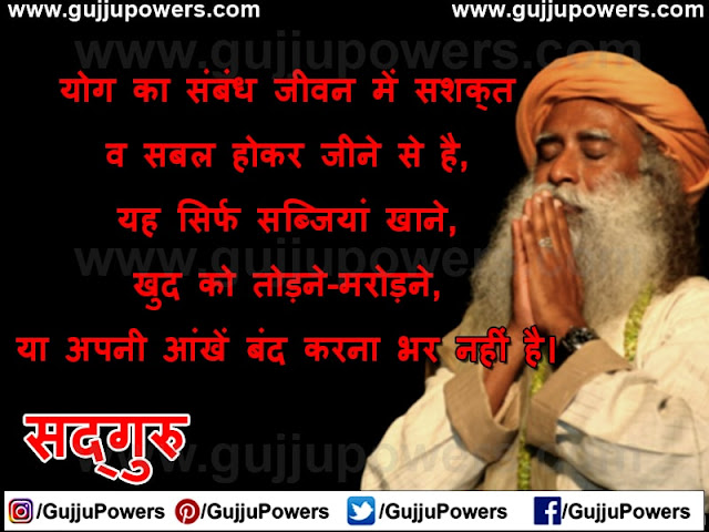sadhguru quotes on life