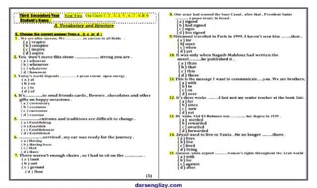 افضل امتحان لغة انجليزية على الوحدات 1-9 الصف الثالث الثانوى 2021 اعداد مستر نبيل سيد الاهل