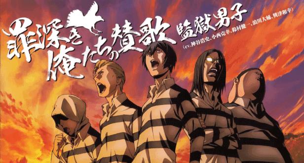 Prison School - Best Anime Like Grand Blue