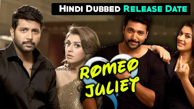 Romeo Juliet Hindi Dubbed movie