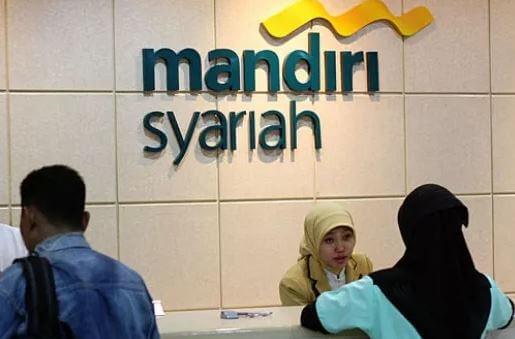 5 Daftar Bank Syariah Terbaik Di Indonesia yang Amanah dan Terpercaya