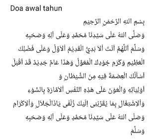 Bacaan doa awal tahun Arab dan artinya