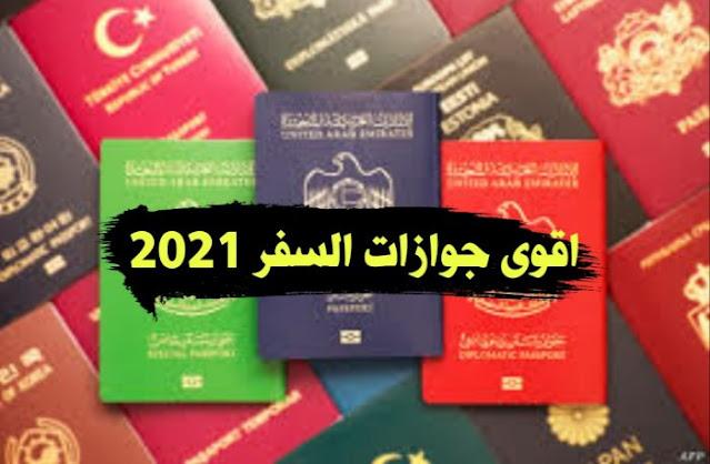 هولندا ضمن أقوى عشر جوازات سفر لعام 2021