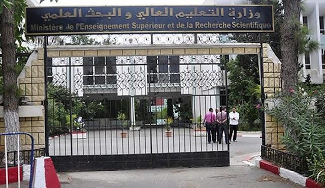 الطلبة يعودون اليوم إلى الجامعات.. في انتظار 19 سبتمبر المقترح لاستئناف السنة الجامعية