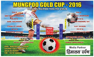 Mungpoo Gold Cup 2016 semi final