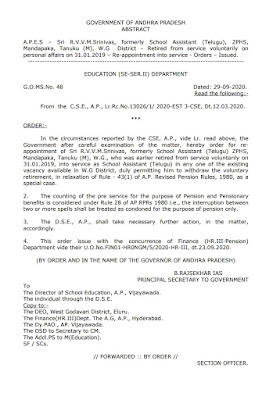 A.P.E.S – Sri  R.V.V.M.Srinivas,  formerly  School  Assistant  (Telugu),  ZPHS, Mandapaka, Tanuku (M), W.G   District  – Retired from  service voluntarily  on personal  affairs  on  31.01.2019  – Re-appointment into  service  - Orders  – Issued.
