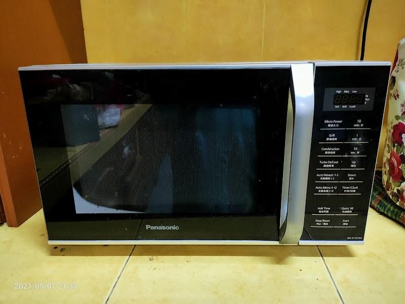 Membeli ketuhar gelombang mikro di Shopee
