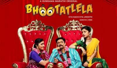 Bhootatlela (2020) Web Series Hindi + Marathi Full Download 480p